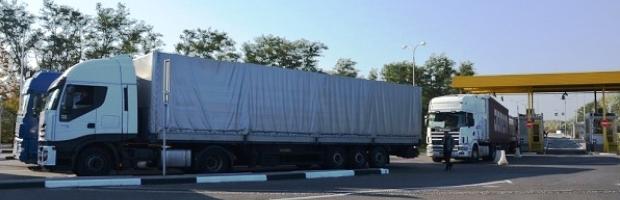 Таможенный транзит грузов Таможенного союза
